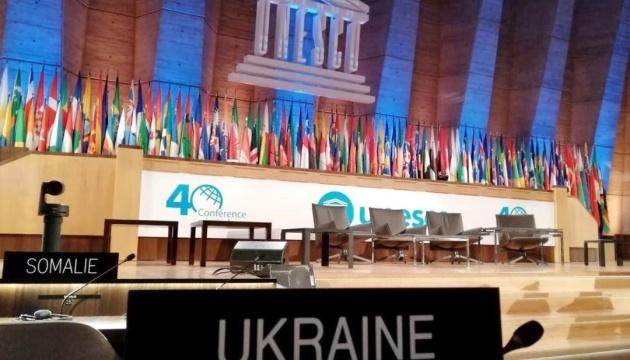 Українську позицію в ЮНЕСКО щодо окупованого Криму підтримали 33 країни