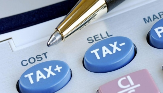 Local budgets in Donetsk region receive UAH 645M of single tax payments