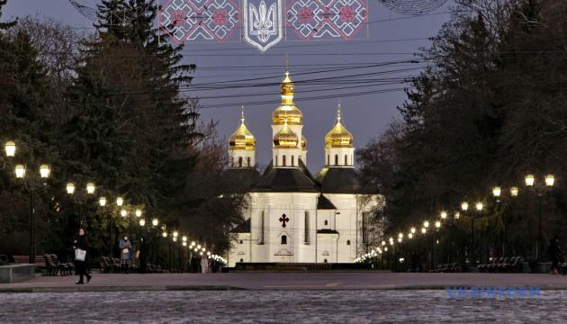 Чернігів кличе онлайн-туристів на прогулянку з істориком