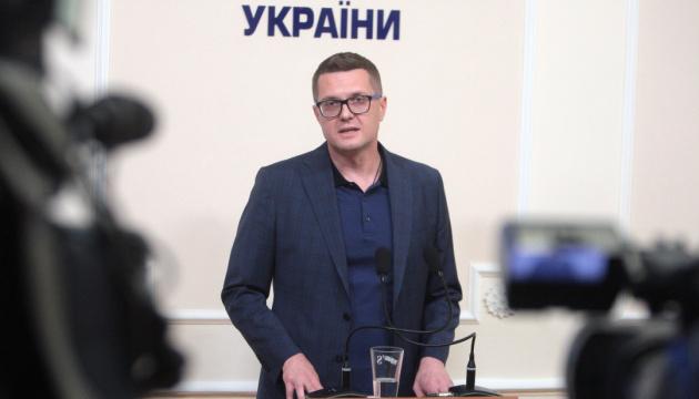 Баканов заявив про затримання причетних до загибелі слідчого СБУ в Києві