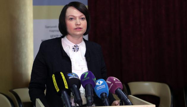 МОЗ формує наглядову раду для ДП «Медичні закупівлі України»