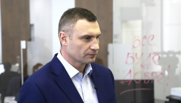 COVID: In Kyjiw 458 Neuinfektionen und 32 Todesfälle gemeldet