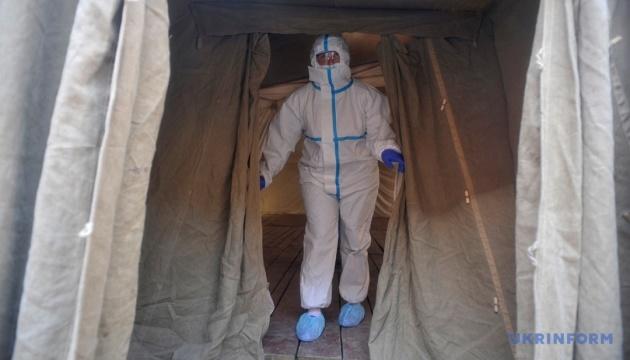 Coronavirus : 10 945 cas confirmés en Ukraine en 24 heures