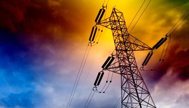 Ukraine suspends electricity imports from Russia, Belarus