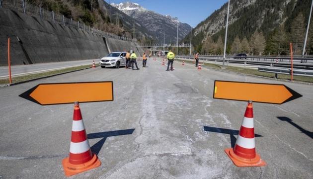 Швейцарія запровадила карантин для туристів з України