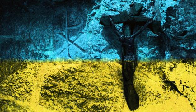 Коли прийшло на українську землю християнство?