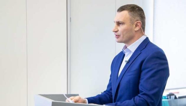 Kyiv budget revenues decrease by UAH 5B this year – Klitschko