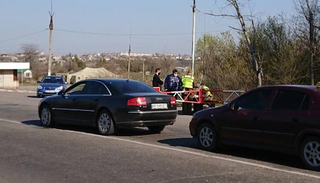 В Запорожской области на границах трех городов заработали карантинные пункты пропуска