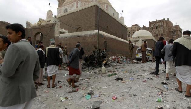 В Ємені оголосили