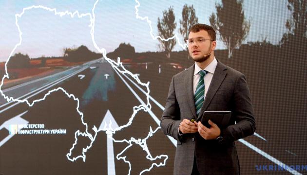 Для відновлення доріг Луганщини у ЄІБ позичать €100 мільйонів