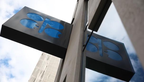 Держави ОПЕК+ досягли угоди для відновлення цін на нафту