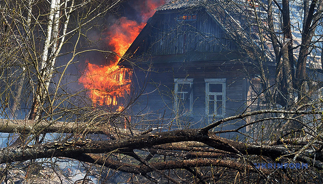 EU ready to assist Ukraine in putting out fires in Chornobyl zone