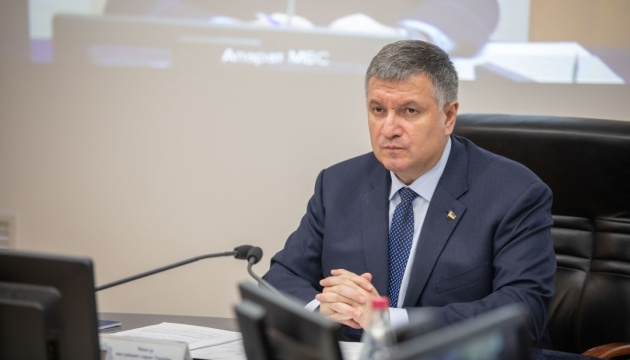 Avakov: Ukraine has great potential for developing cooperation with Qatar