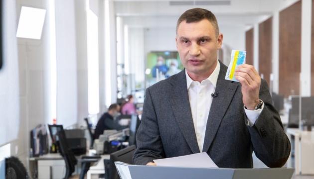 Кличко розповів, де у Києві зафіксували найбільше порушень карантину