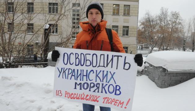 Українці Латвії отримали листа від засудженого московського активіста, який виступав проти агресії РФ