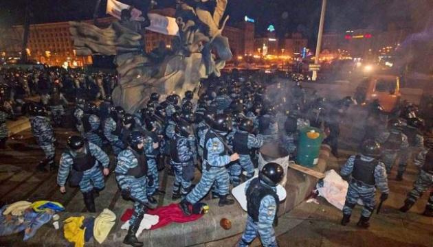 Розгін Євромайдану: ДБР завершило розслідування проти двох екскерівників з МВС