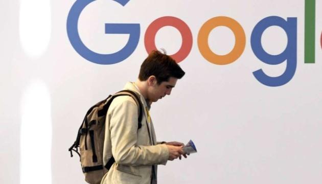 У смартфонах на Android з'явилася клавіатура для незрячих