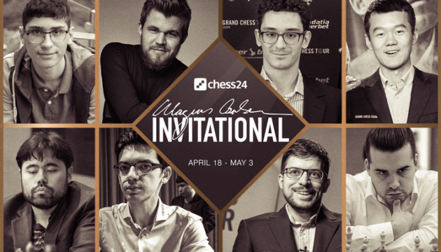 Magnus Carlsen Invitational: Карлсена наздогнали Накамура і Дін Ліжень