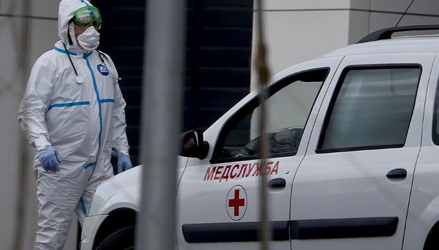 У Росії зафіксували рекордну смертність від COVID-19 за добу