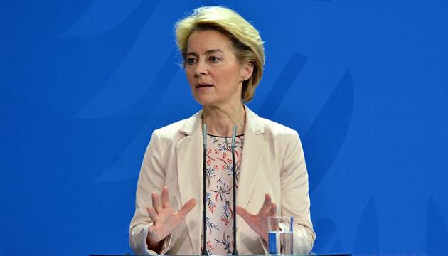 欧州委員長、コロナ感染者接触により自主隔離へ ウクライナEU首脳会談前日