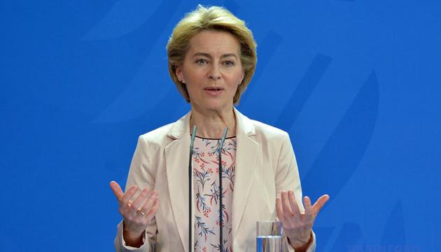Президент Єврокомісії: Ми ще не створили рівних умов для чоловіків і жінок
