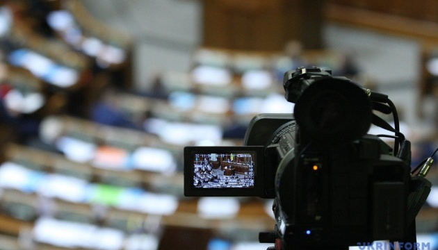 Ukrainian parliament adopts statement on seventh anniversary of Revolution of Dignity