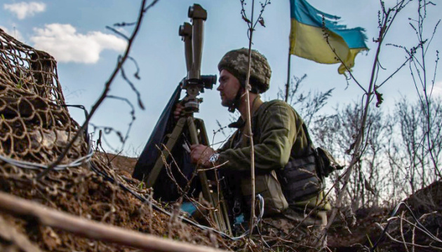Invaders open fire on Ukrainian positions near Starohnativka