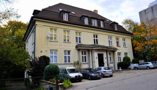 Вільний університет у Мюнхені, яким має пишатися Україна