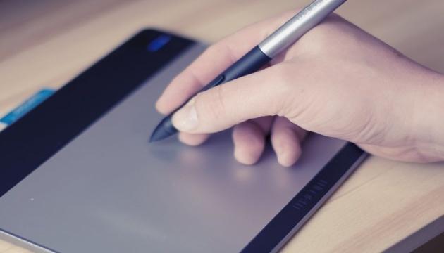 У МВС пояснили, де можна отримати кваліфікований е-підпис