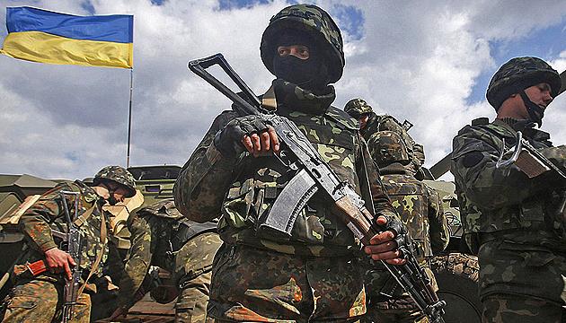 У перемогу України над Росією вірить 50% українців - КМІС