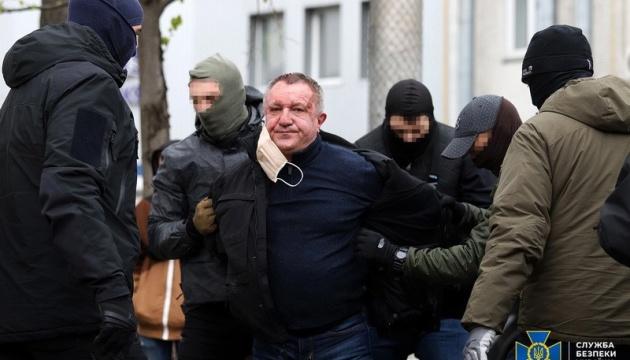 СБУ викрила у своїх лавах генерал-майора, який працював на ФСБ