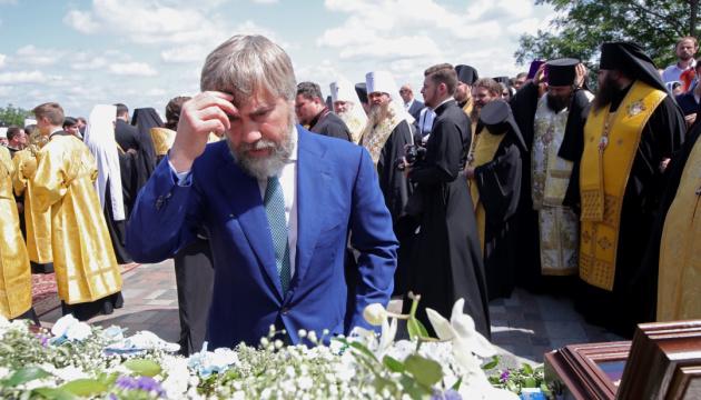 Новинський потрапив у базу «Миротворця» як «агент впливу РПЦ в Україні»