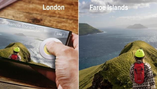 Фарери пропонують наживо дослідити місцеві краєвиди у режимі відеогри