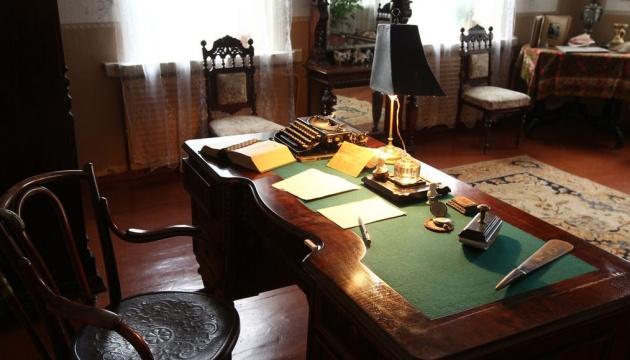 Чернігівський музей Коцюбинського запустив проєкт віртуальних екскурсій