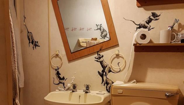 Щури у ванній: Бенксі створив арт-об'єкт на тему самоізоляції
