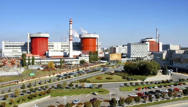 Другий енергоблок Южно-Української АЕС вивели у плановий ремонт