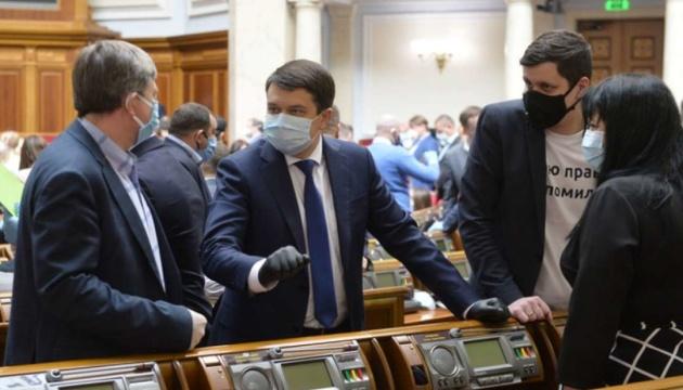 Десятки хворих на COVID-19 у Раді: депутати хочуть на два дні «перейти» у комітети