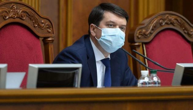 Разумков відкрив Раду, у залі 287 депутатів