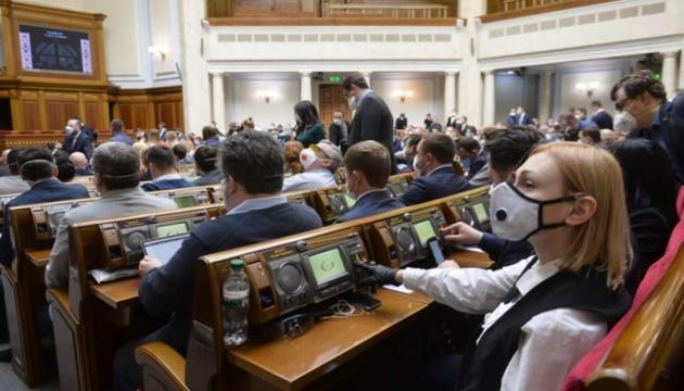 """Рада розблокувала закон проти """"поправкового спаму"""""""