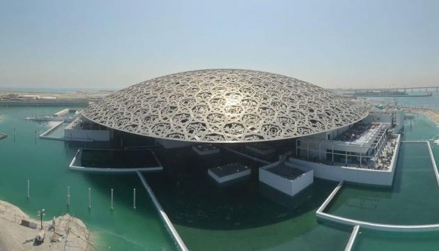 Лувр Абу-Дабі можна відвідати віртуально