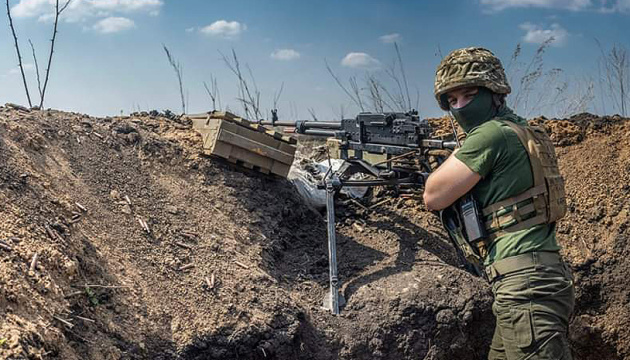 Occupiers shell villages near line of contact in eastern Ukraine – JCCC