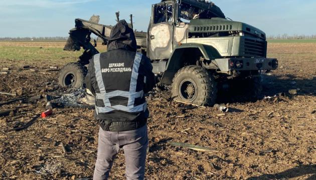 ГБР расследует взрыв военного