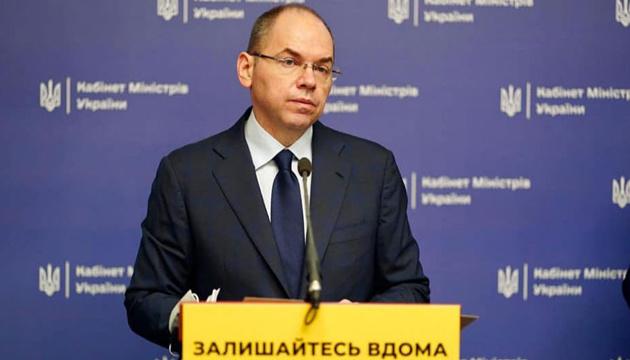 Наслідки порушення карантину на Вербну неділю побачимо цього тижня - Степанов