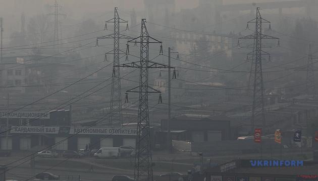 Рятувальники та синоптики про смог у Києві