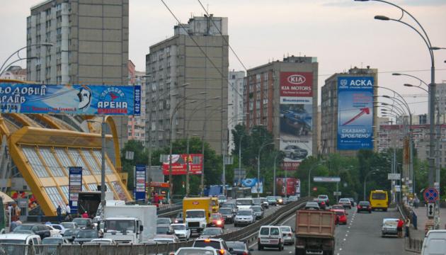 Kyjiw unter Städten mit höchster Luftverschmutzung der Welt