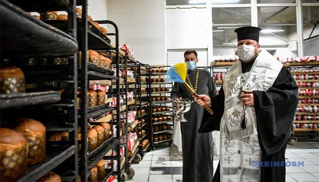 На Запоріжжі через карантин обряд освячення пасок проводять у пекарнях