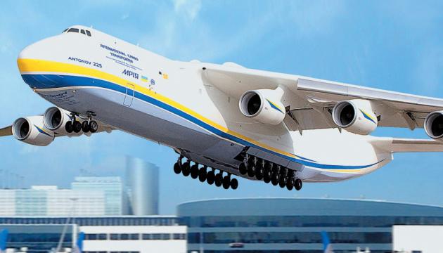 Ce samedi, un Antonov-An 255 Mriya transportera du matériel médical en France