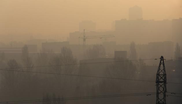 Укргідрометцентр пояснив причину смогу у Києві – це не Чорнобиль