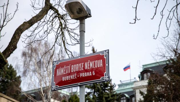 Посольство РФ у Чехії