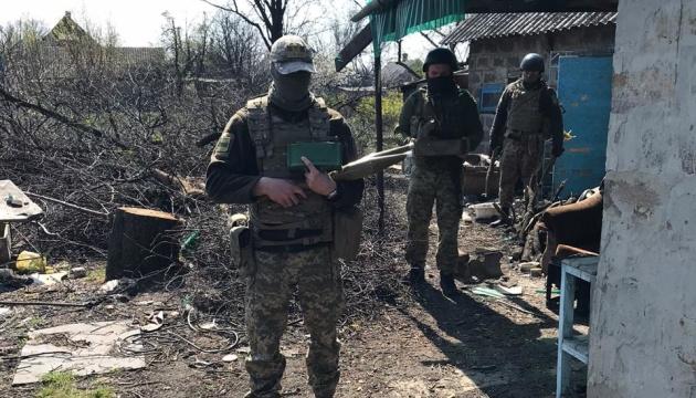 В зоне ООС обнаружили тайник с боеприпасами